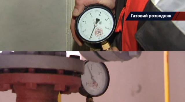 """""""Газовий Разводняк"""" на ICTV: 4 Ключові Помилки Скандального Сюжету про Розведений Газ"""