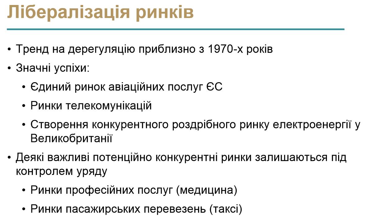 grv_121