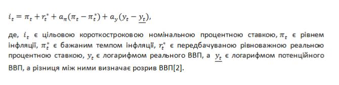 forlmula_ua