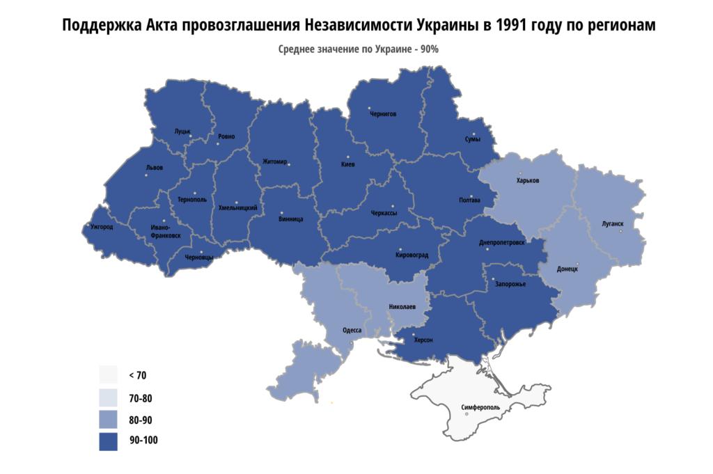 Ukraine-map-ua