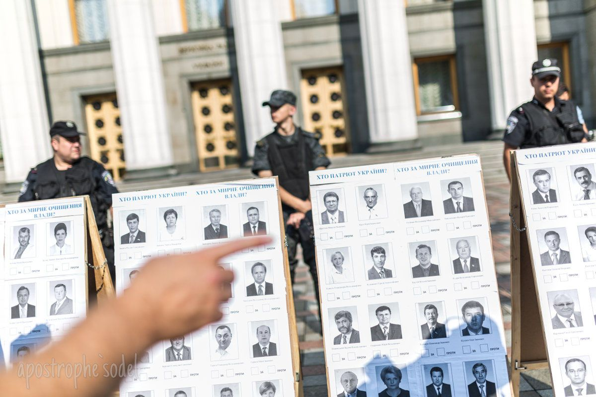Comments on the Ukrainian Draft Law on Lustration