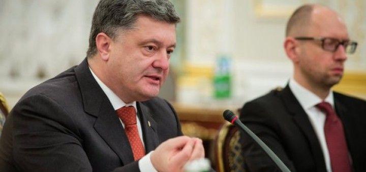 Joint Roadmap: Reform Analysis in Ukraine's New Coalition Agreement