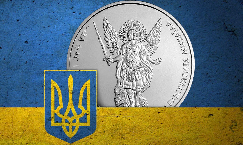 Pluses and Minuses of Ukraine's National Bank Leadership