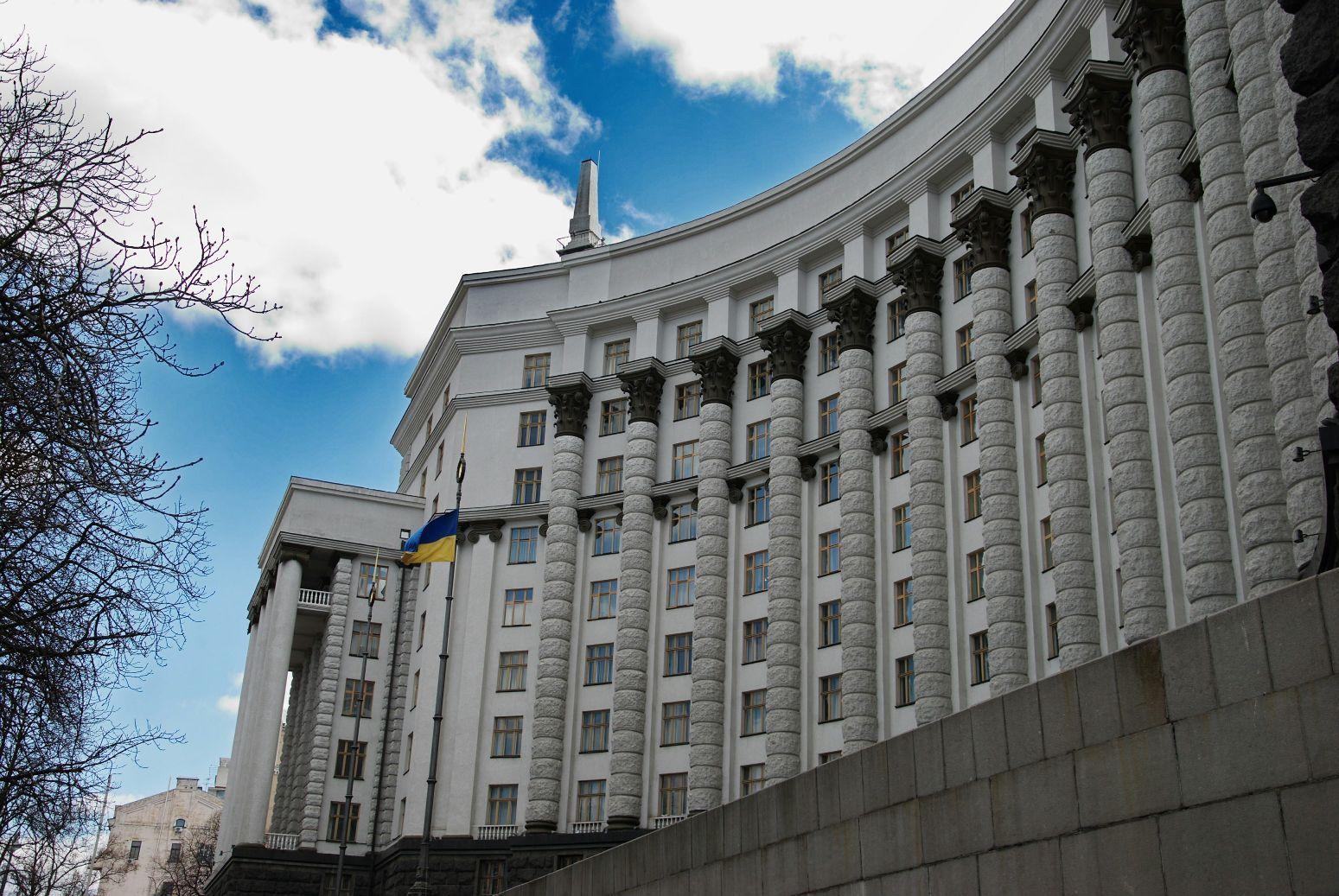 Дерегуляція міністерств в Україні