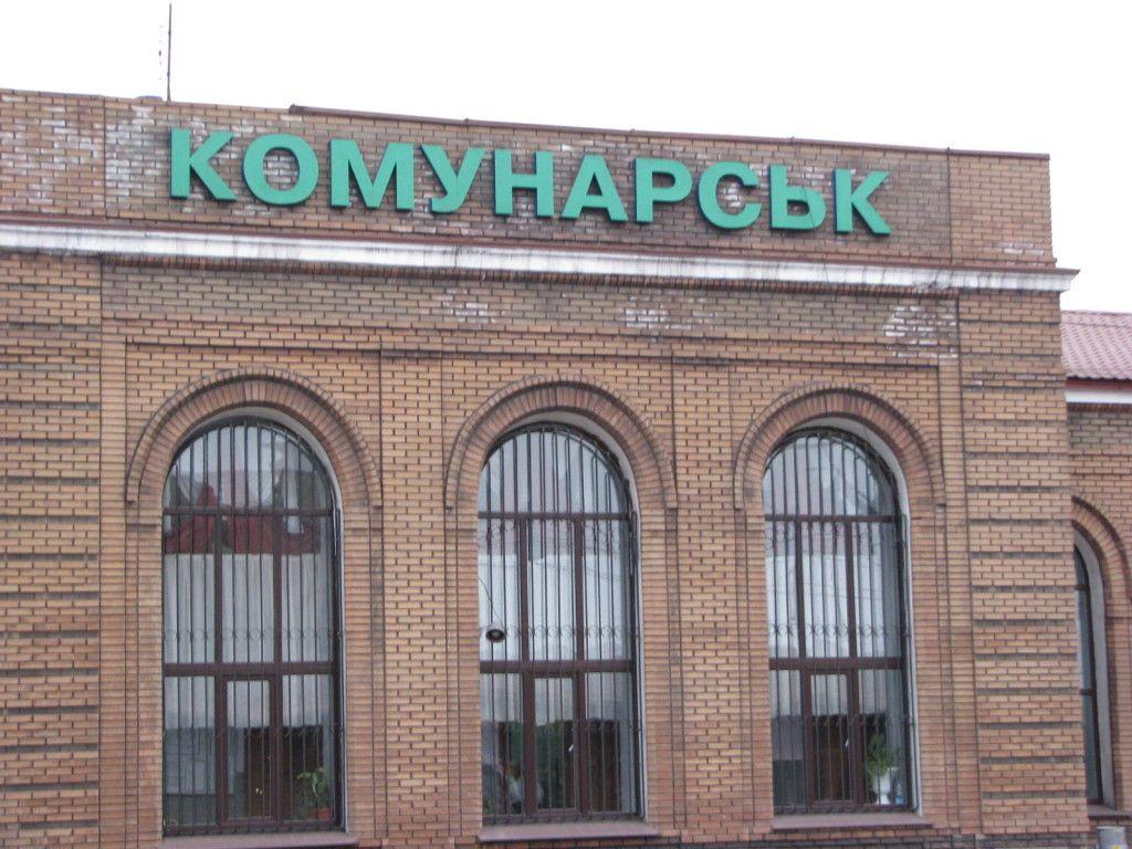Малюнок 1: Фрагмент залізничного вокзалу. м. Алчевськ, 2013