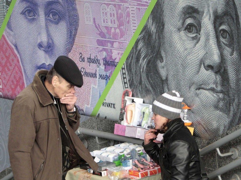 Тільки Повна Лібералізація Валютної Системи Врятує Гривню