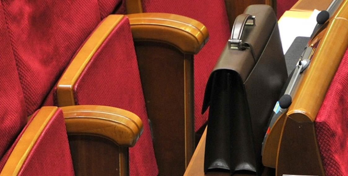 Насколько Справедливо Распределены «Портфели» В Украине?