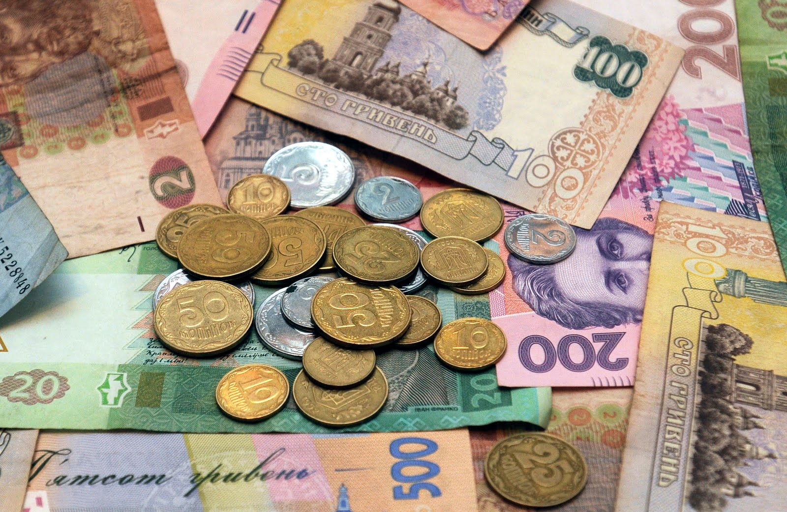 How to Stabilize Hryvnia