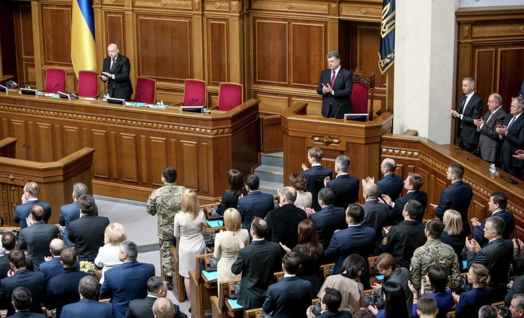 Реформування Депутатської Недоторканності в Україні