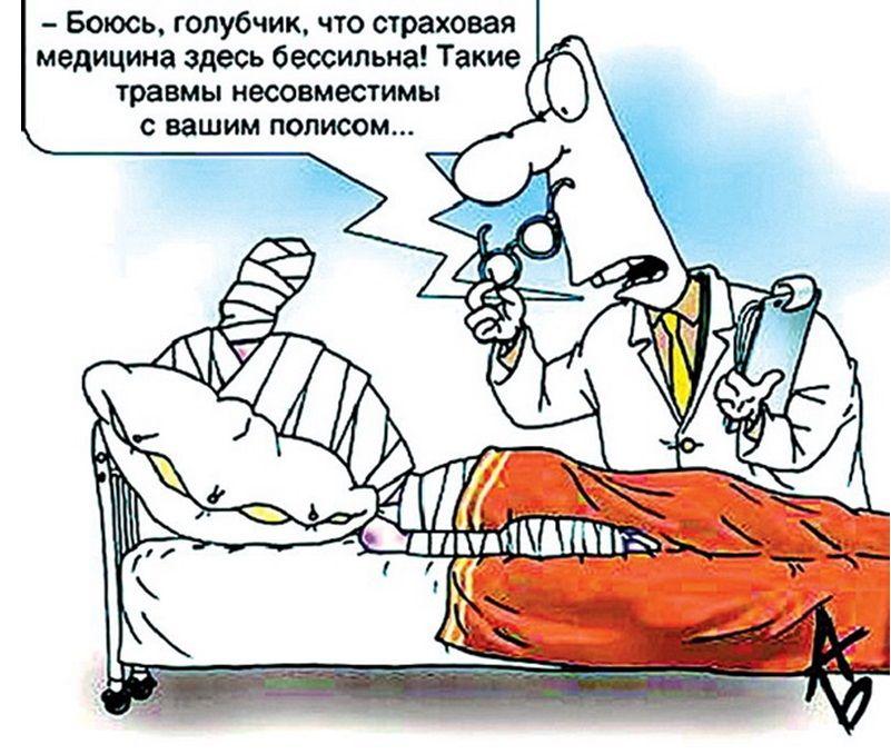 Медичне Cтрахування: Панацея чи Евтаназія для Української Системи Охорони Здоров'я