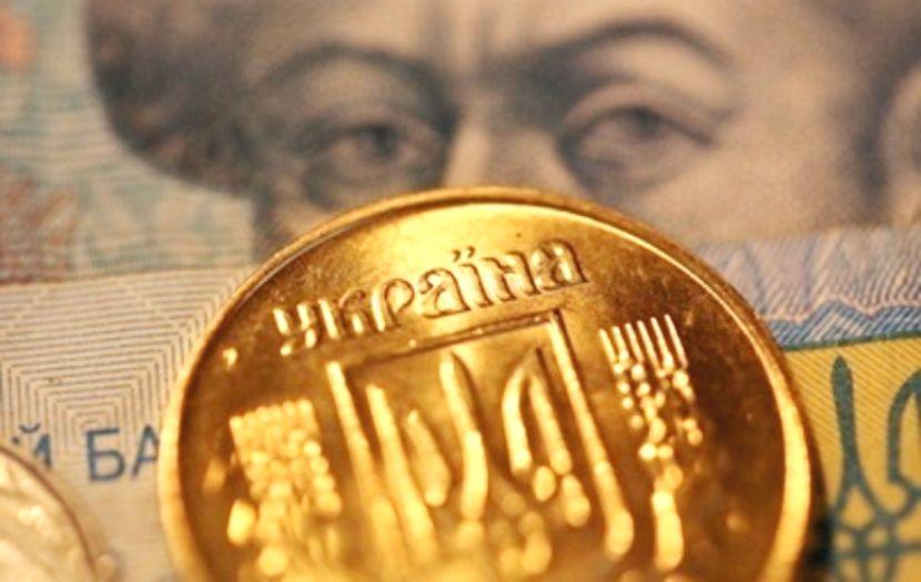 Інфляція в Україні: Минуле, Сьогодення та Майбутнє