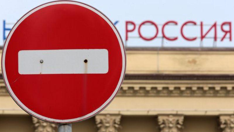 Україна та ЄС Потребують Санкцій, які Змусять Росію Вкладати Кошти в Україну