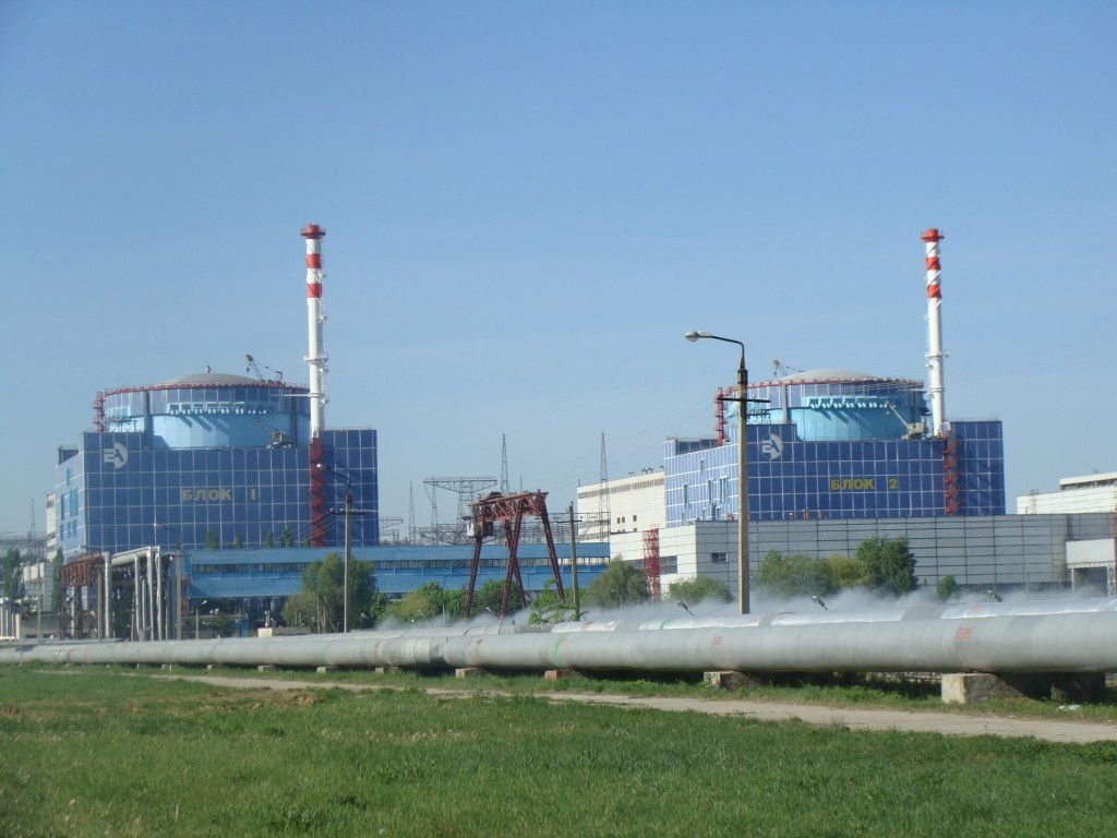 Ukraine's Nuclear Energy: from High Potential to Increased Performance