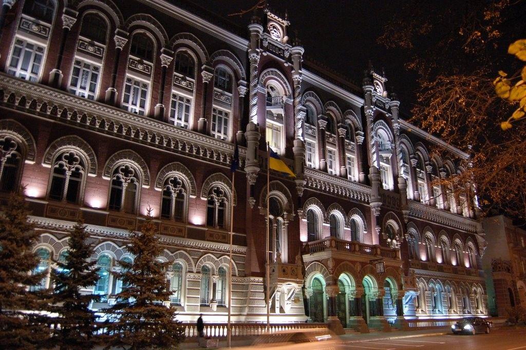 Capital Controls for Ukraine: A Capital Mistake?