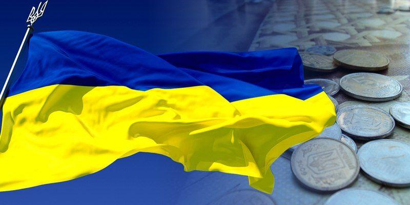 Государство Должно Снизить Свое Присутствие в Экономике Украины и Стать Более Человечным