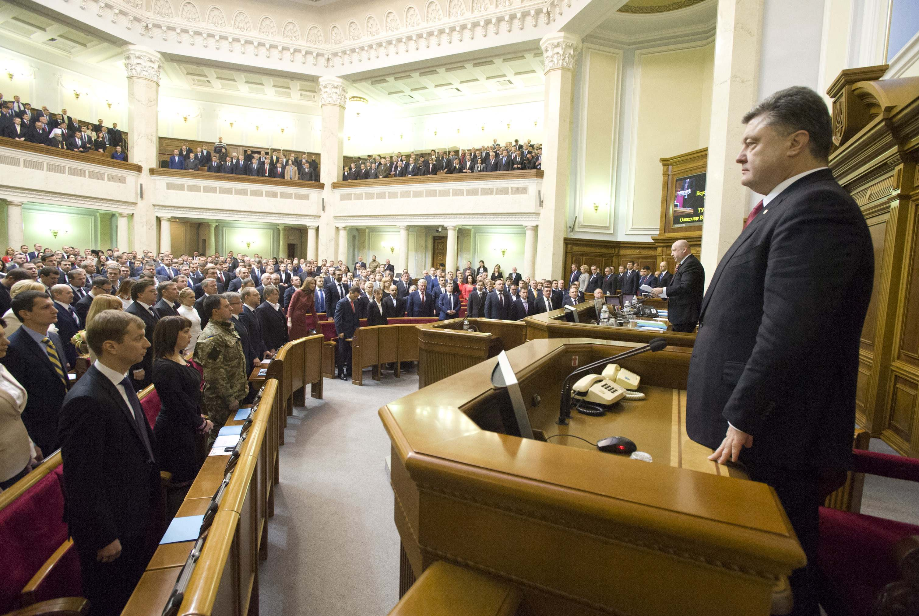 How to Reform Ukraine's Parliamentary Immunity
