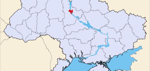 Photo: en.wikipedia.org