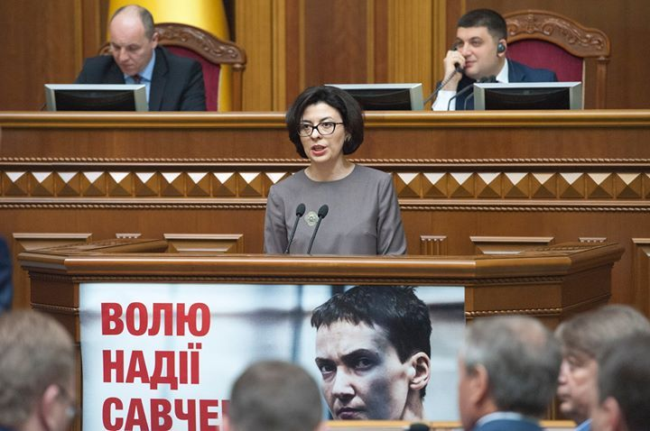 Opinion on the Draft Law Amending the Constitution of Ukraine Submitted by Oksana Syroyid