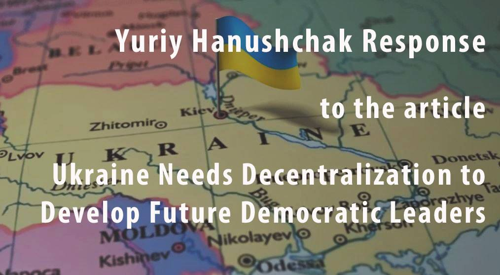 Yuriy Hanushchak: Naively to Expect a Breakneck (Rapid) Disappearance of Local Oligarchs