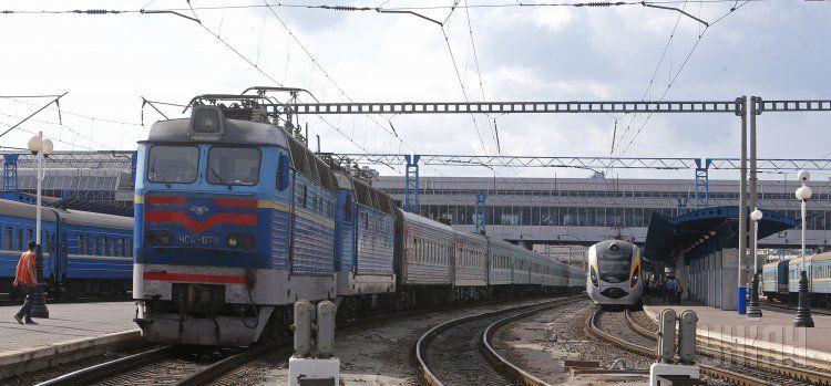 Як Приватизувати Українську Залізницю?