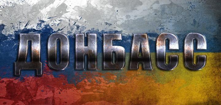 Разделяй Умы И Завоевывай Территории:  Как Война На Донбассе Разобщает Нацию