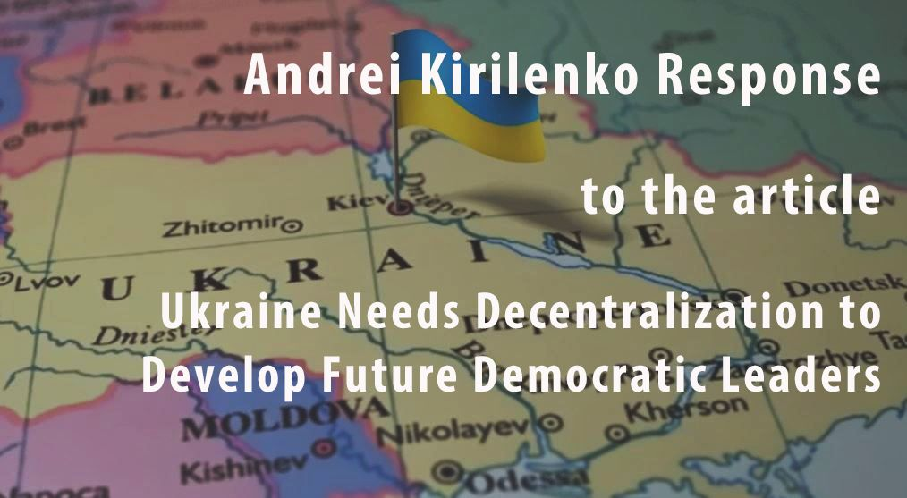 Andrei Kirilenko: There is a 500-Year-Old History of Formal Self-Governance in Ukraine