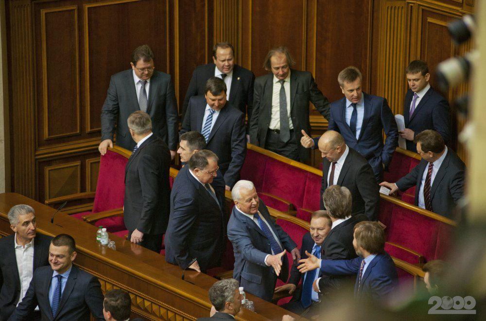 Rada Report Challenge: Навіщо Депутатам Звітувати