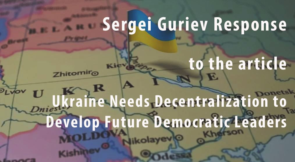 Sergei Guriev: Decentralisation will Not Work If Large Companies Remain in Government Ownership