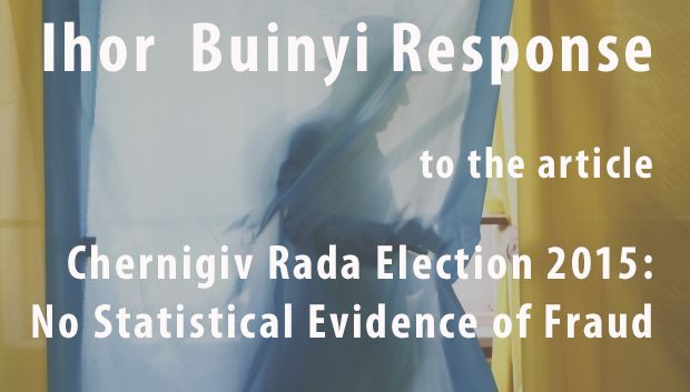 Ihor Buinyi: Chernigiv Rada Election 2015: The Results Seem to be Manipulated
