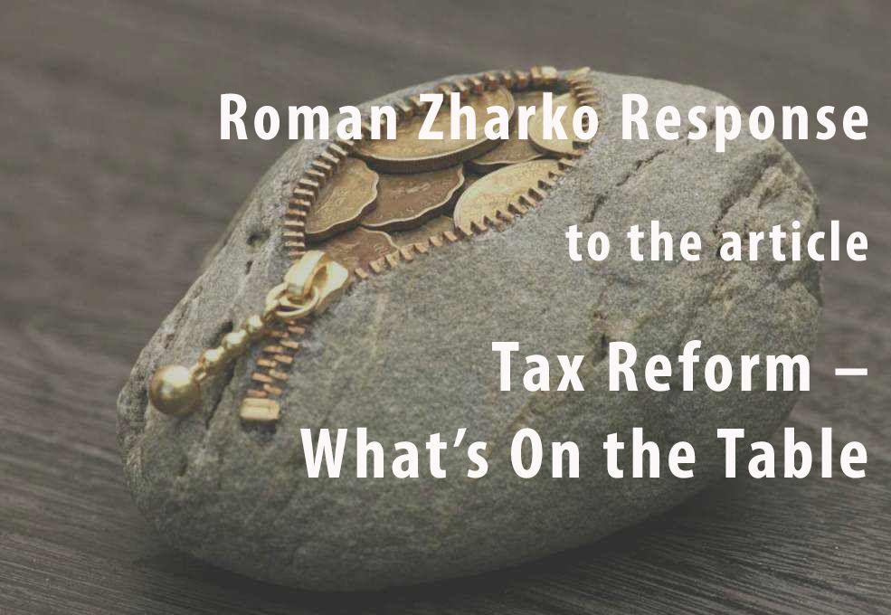 Roman Zharko: Core Problem of the Ukrainian Tax System
