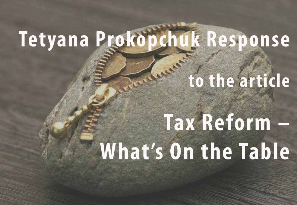 Tetyana Prokopchuk: Business Believes that the Priority is to Simplify the Administration of Taxes