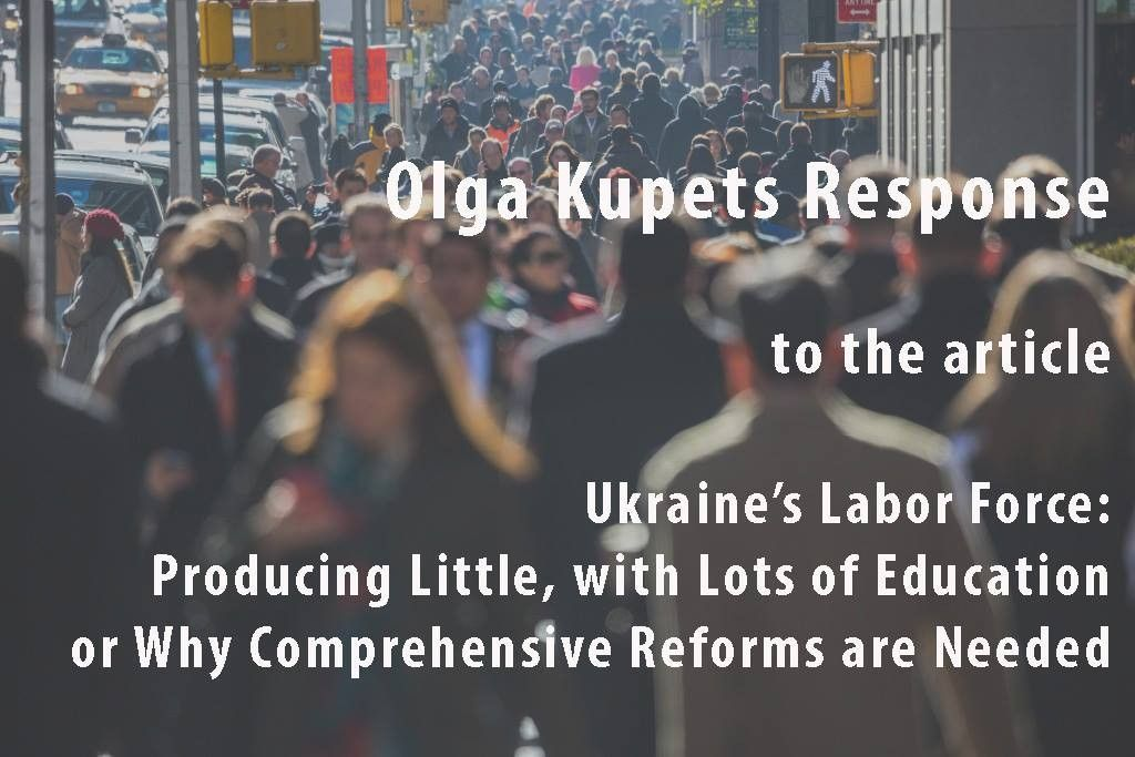 Olga Kupets: The Quality of the Ukrainian Workforce is Quite Low