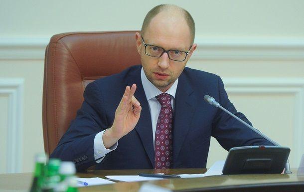СамоОцінка: Ключові Досягнення Українських Міністерств