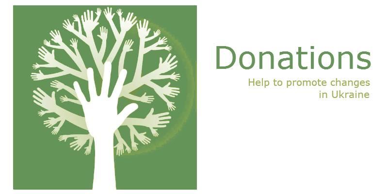 VoxUkraine Fundraising Call