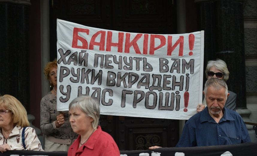 How Ukraine's Central Bank Wrecked the Country's Nascent Economic Recovery in 2011