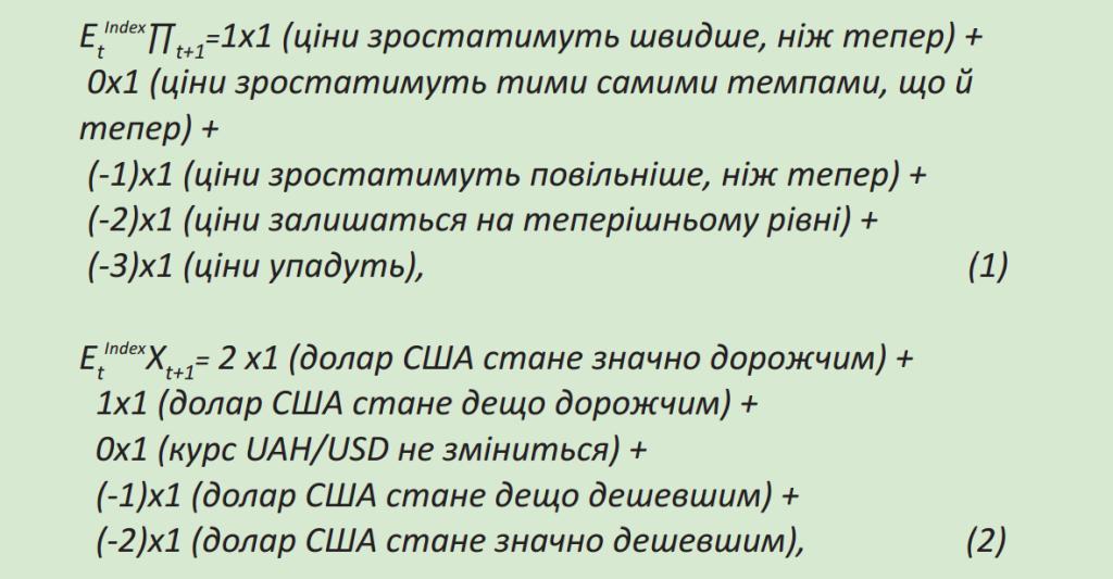 c-ua-1