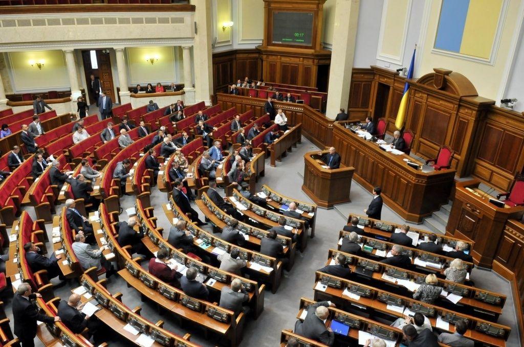 Програми Політичних Партій: Документ «Для Галочки»?