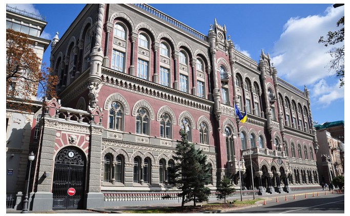 National Bank of Ukraine. Kyiv, Ukraine. Photo credit: Alexander Noskin