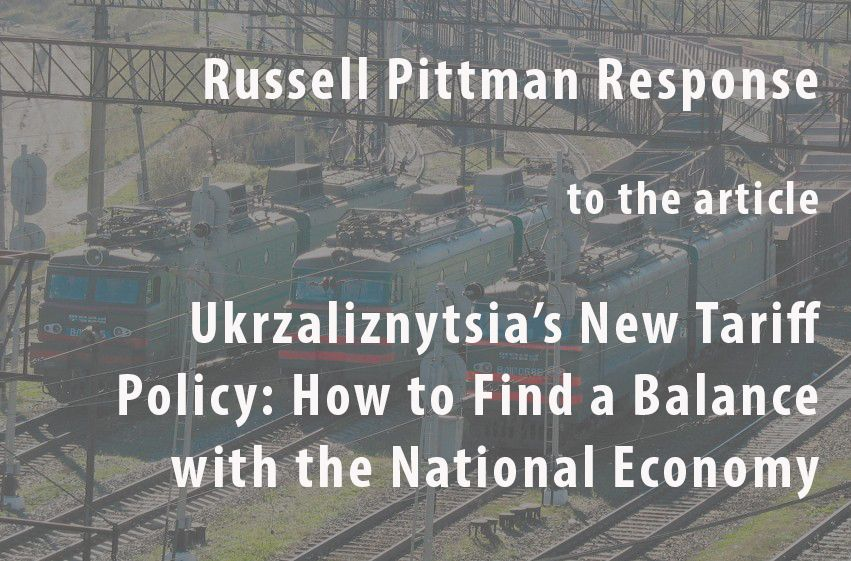 When Discrimination Is Good:A Comment on Ukrzaliznytsia's New Tariff Policy