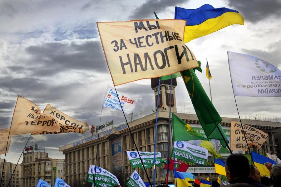 Tax Reform in the Light of Macroeconomic Stability: the NBU Perspective