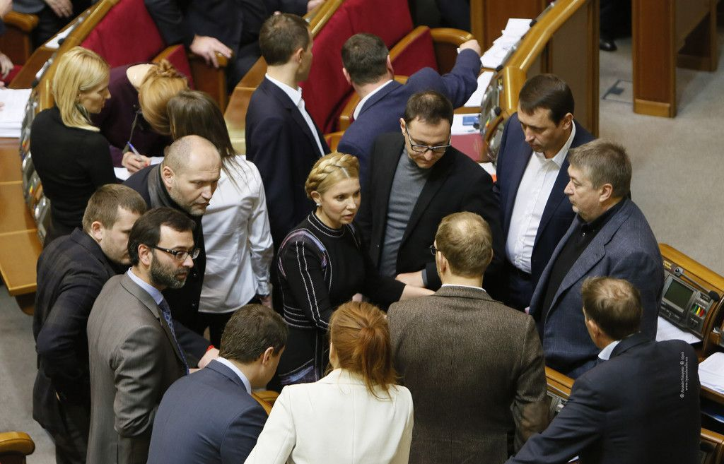 Irregular Votes in Rada