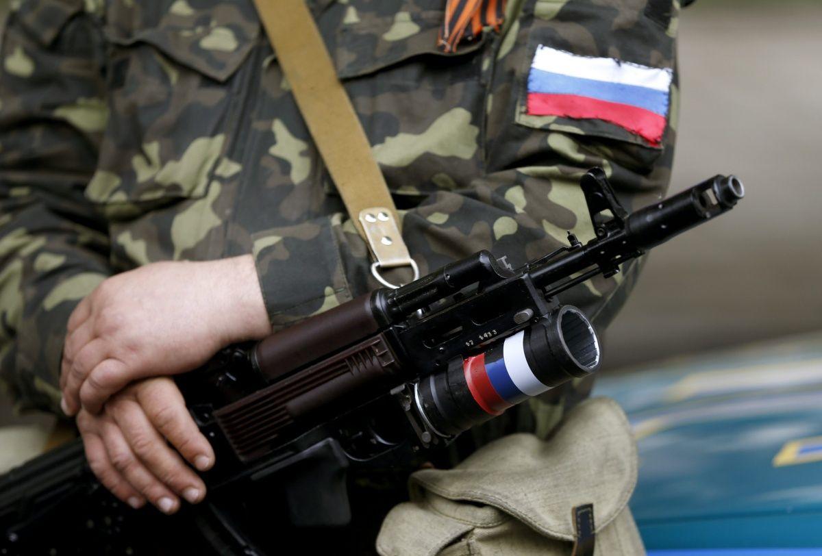 Экономика Восстания на Востоке Украины