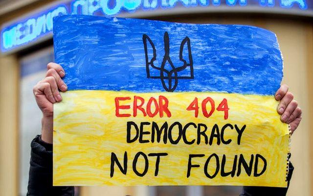 Углубленная Модель Демократии для Украины
