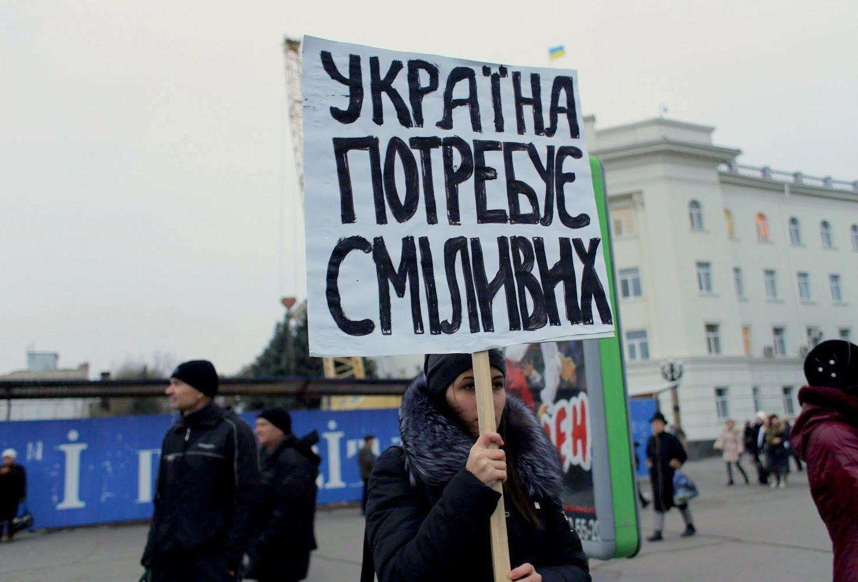 Украина: В Поисках Лидера