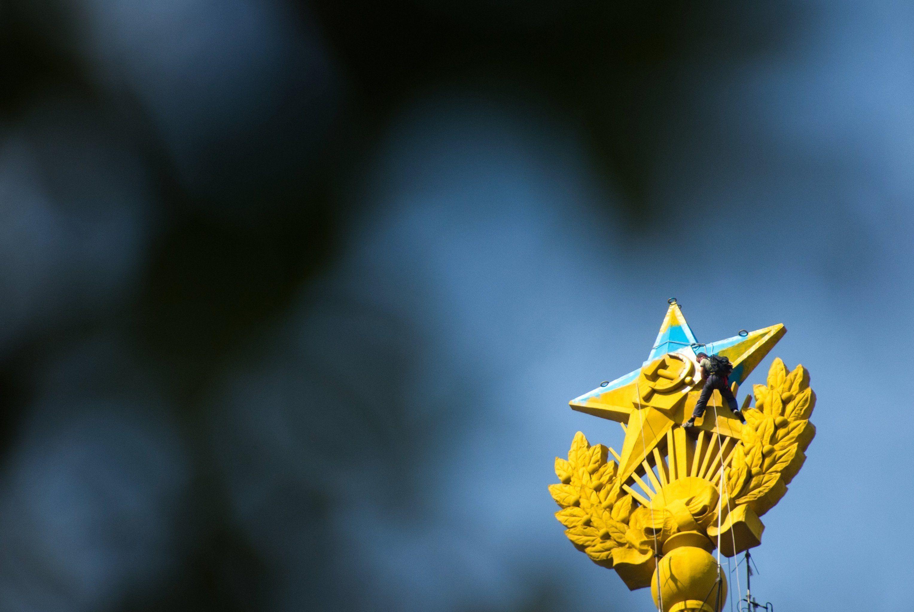 Ukraine Reform Monitor: December 2015