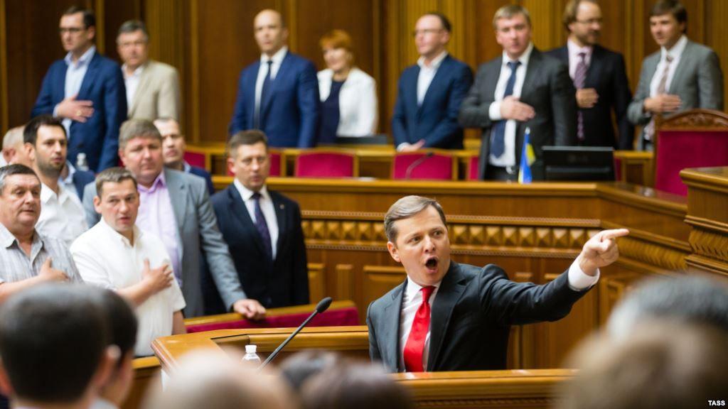 Анализ Сетей в Украинском Парламенте Посредством Рассмотрения Законотворческого Соавторства