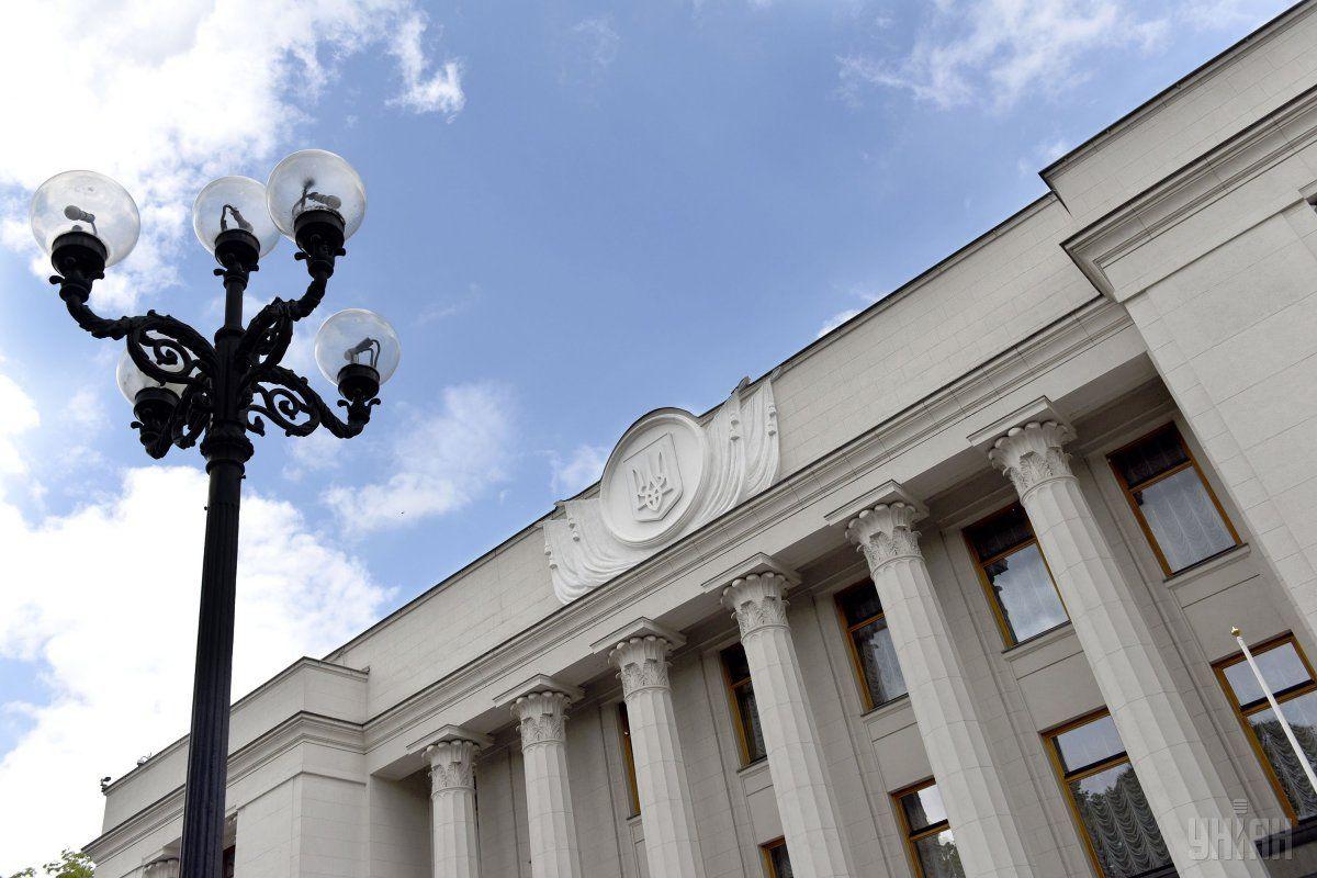Експрес-Аналіз 3 Сесії VIII Скликання Верховної Ради України