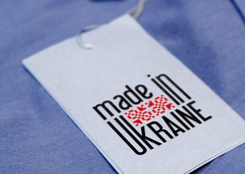 Больше Украинского: Как Поведенческая Экономика Может Увеличить Долю Отечественного Контента