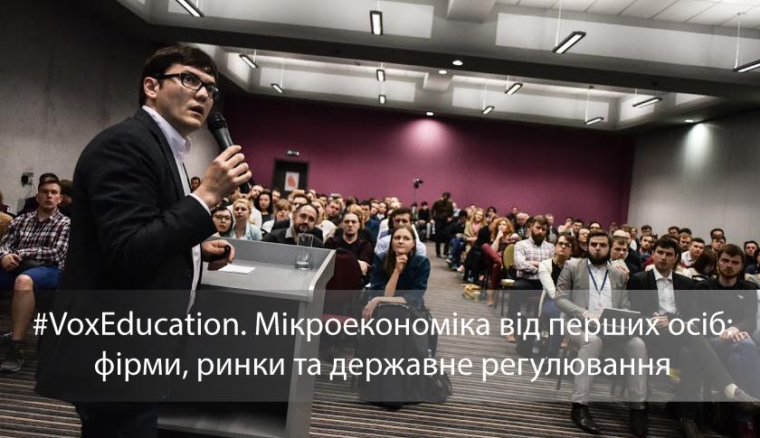 Як Реформують Укрзалізницю – Найбільшу Компанію України