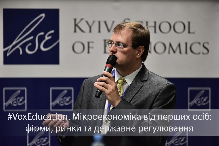 Володимир Вахітов: Фірма: Останній Кордон